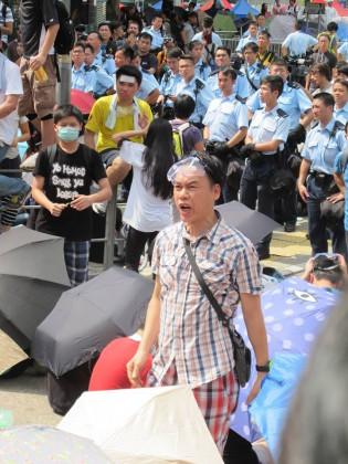 Hong kong demo